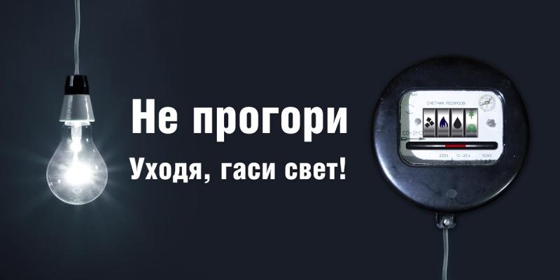 plakat3 energ